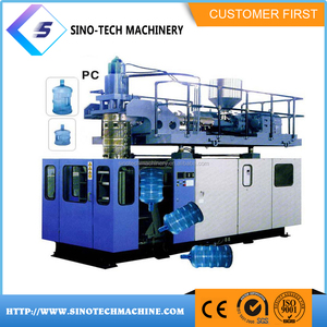 Complete production line 20 liter water bottle cap blow molding manufacturing blowing machine