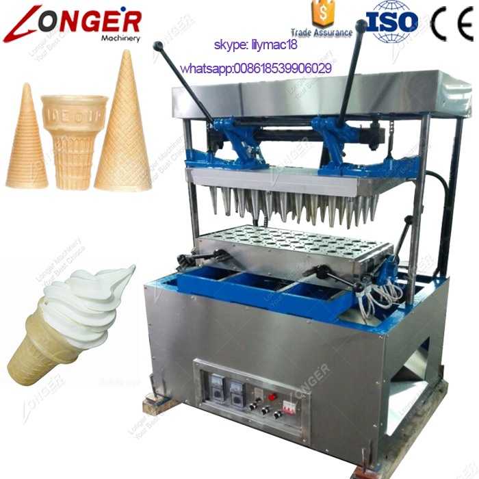 High Quality Trade Assurance Wafers Cones Baking Machine Price