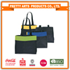 600D polyester beach tote bag with strong handles