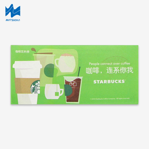 Coffee gift voucher printing of best selling starbucks voucher