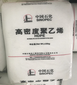 Plastic HDPE resin / High Density Polyethylene granules/ HDPE HHM5502LW