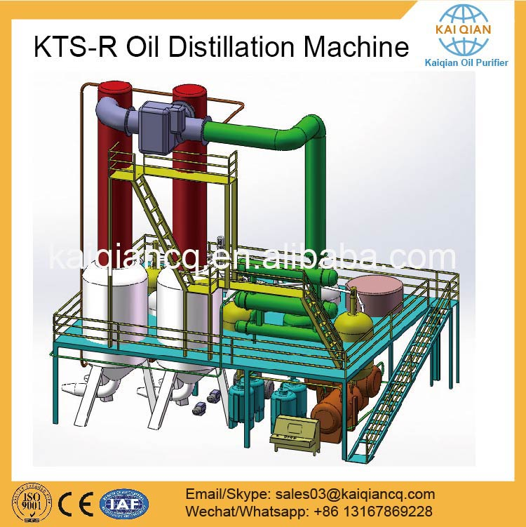 Black Waste Motor Engine Oil Recycling Machine to Diesel Gasoline