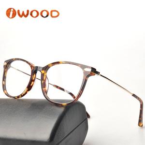 70e4e8c701 Ladies Glasses Frames