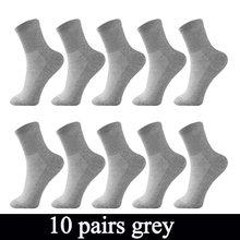 20 шт. = 10 пар, однотонные сетчатые мужские носки, простые классические носки, мужские летние дышащие тонкие носки, короткие носки, европейски...(Китай)
