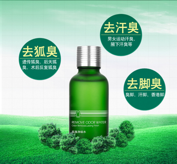 30ml Antiperspirant To Cure Underarm Armpits Stop Sweat Dew Beads Net  Remove Body Odor Smell Water Liquid Crystal Deodorant - Buy