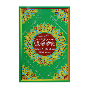 Muslim Prayer Mp3, Muslim Prayer Mp3 Suppliers and