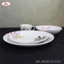 Elegant royal crockery porcelain dinnerware sets with pink brown and green leaves YG17232