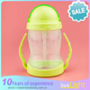 New Baby Care Products Kids 300ml Water Bottle with Lid