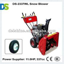 DS-2337WL 11HP Sweeper Snow Blower