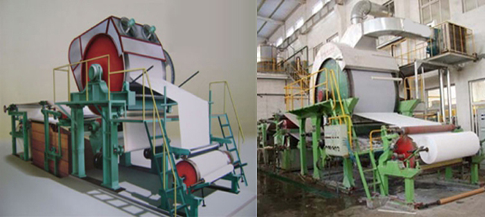small paper making machine