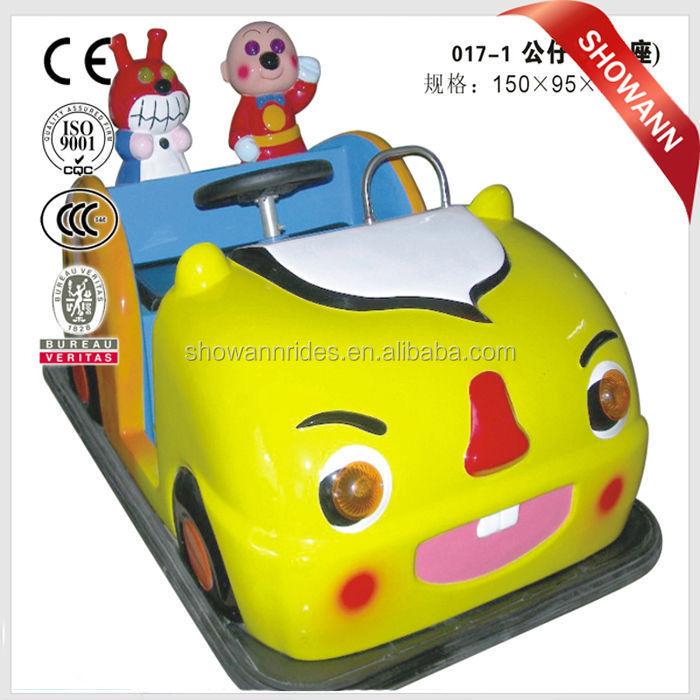 auto tamponneuse jeu enfants jouet auto tamponneuse auto tamponneuse vendre buy jouet de. Black Bedroom Furniture Sets. Home Design Ideas