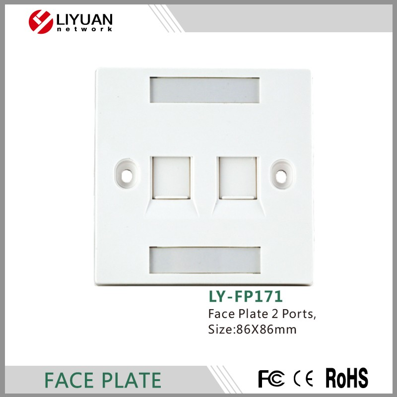 LY-FP171 Suppliers TradeAssurance Network 2 port wall mounted white face plate