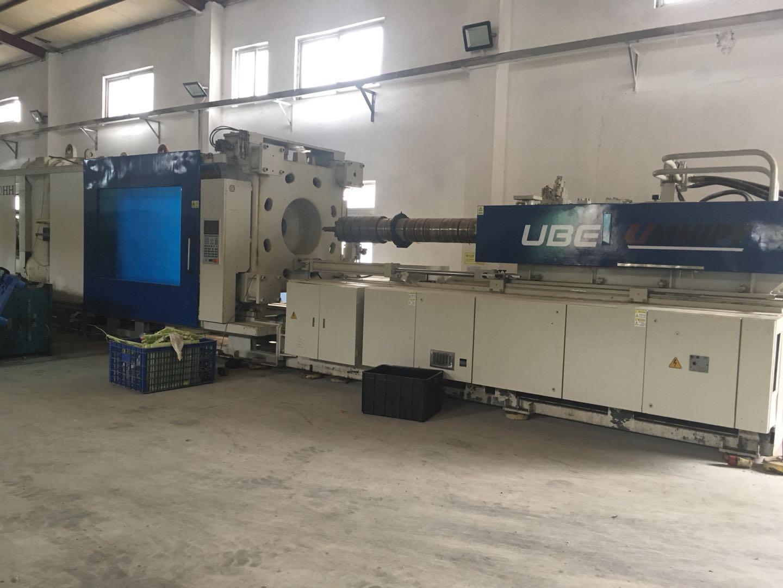Sedie Di Plastica Usate : Usato di seconda mano 1300 ton macchina di stampaggio a iniezione