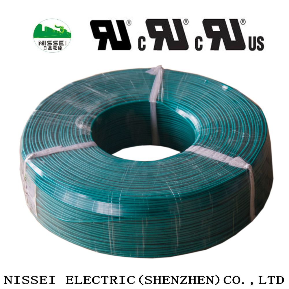 Ul1015 Pvc Coated Tin Plated Copper Wire 600v Single