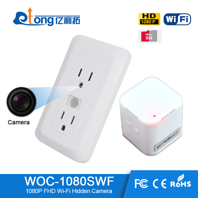 best full hd wifi cctv p2p ip camera wall outlet security system surveillance cam