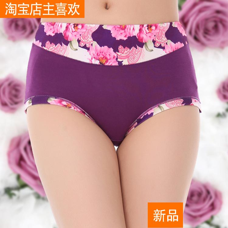 Women S Clothing Panties 16