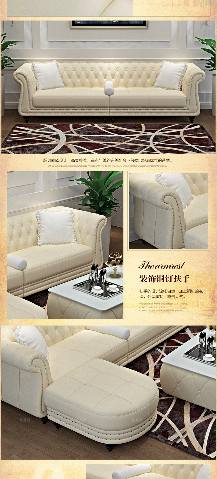OSHINES FURNITURE Factory Direct Wholesale Bright Colored Italian Classic  Leather Sofa Set W35H