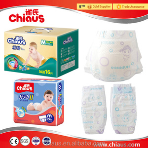Babies products, create your own brand baby diapers from China