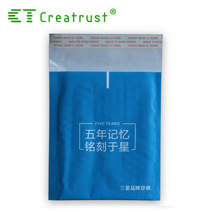 Best Price Custom Kraft Paper printed bubble padded envelopes with Self Adhesive Seal
