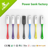 2015 new design keychain portable mobile power bank for mobile phone