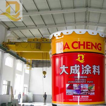 Waterproof Chemical Resistant Anti Corrosion Epoxy Rich Zinc Primer Coating  For Steel Paint - Buy Waterproof Epoxy Rich Zinc Primer,Waterproof Steel