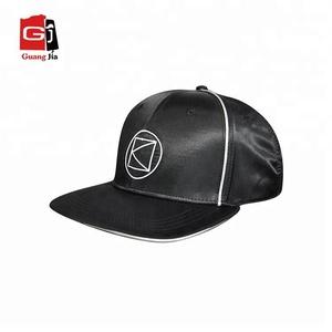 China Best Quality Snapbacks 1f21b6a76a7e