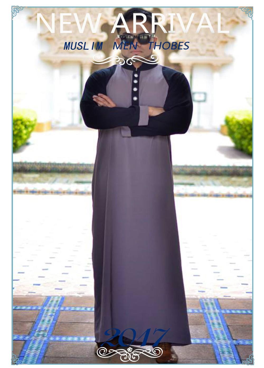 425eb85f032aa MUSLIM MEN CLOTHING, MUSLIM MEN CLOTHING direct from Dongguan Manxun ...