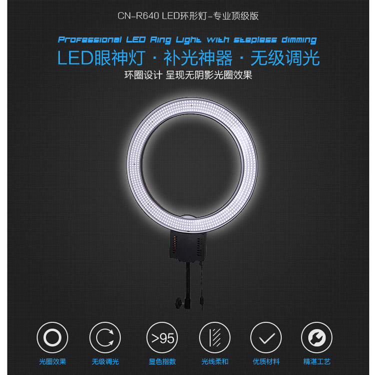 Nanguang LED Studio Photography Ring Light
