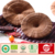 Wholesale Cultivated Lingzhi Red Reishi Mushroom