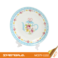 China Supplier New Bone China Dinner Plate