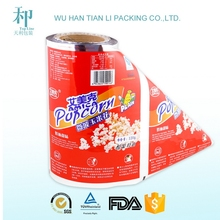 flexible aseptic plastic laminating pouch film roll packaging material