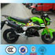 beautiful cheap high quality 125cc Chongqing motorcycle blue/orange/green/yellow color motorcycle for sale