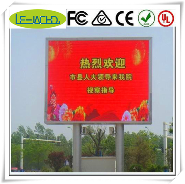 good coler consistency p6 in chile led display screen disco light