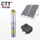 3FLD3-35-48-300 solar power water pump system for irrigation portable solar well pump