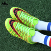 Wholesale Comfortable Lightweight Men'S Soccer Football Shoes