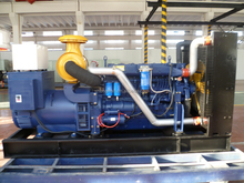super quality diesel generating set
