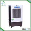 High efficient stand air cooler fan, water air cooling fan
