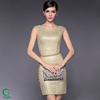 Elegant Ladies Office Wear Designs Dresses With Pictures