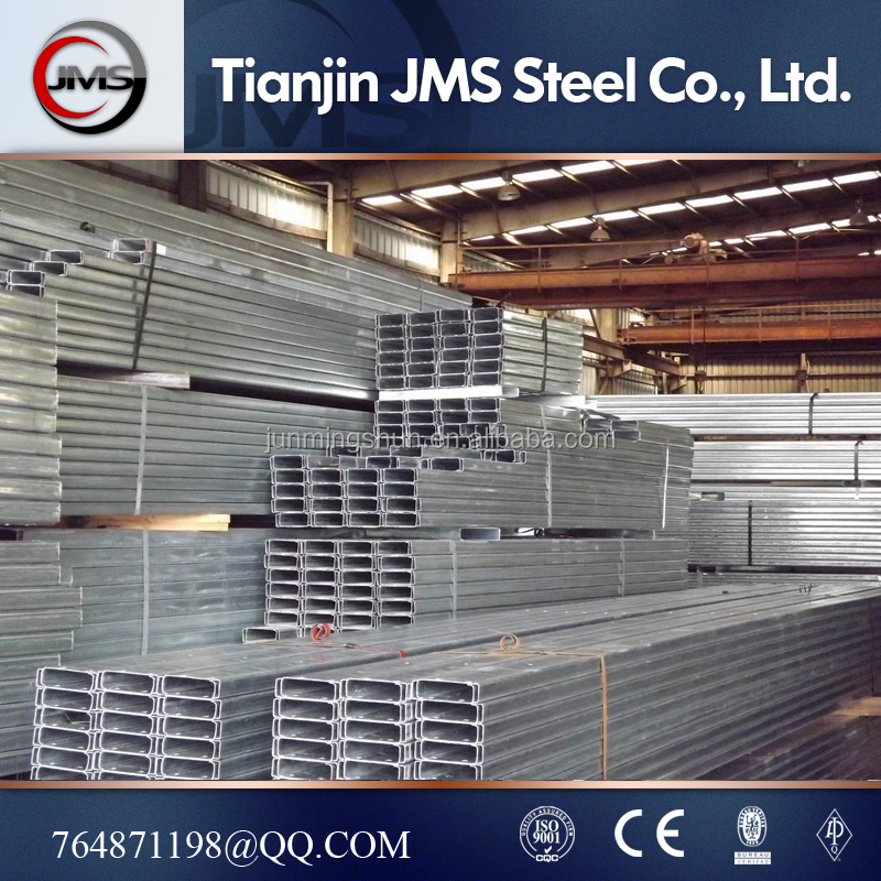 good quality manufacture c beam lipped purlin c channel