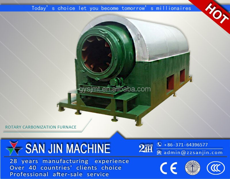 Cooling time so short rotary airflow carbonization furnace and rice husk charcoal carbonization furnace