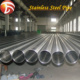Stainless Steel Tube - China TUBE - AISI 310S Stainless Steel Tube Grade SUS 304 / 306 Stainless Steel