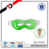 /product-detail/usa-standard-gel-facial-mask-60693895215.html