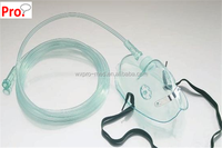 Disposable medical PVC oxygen mask,good price,high quality,manufacturer