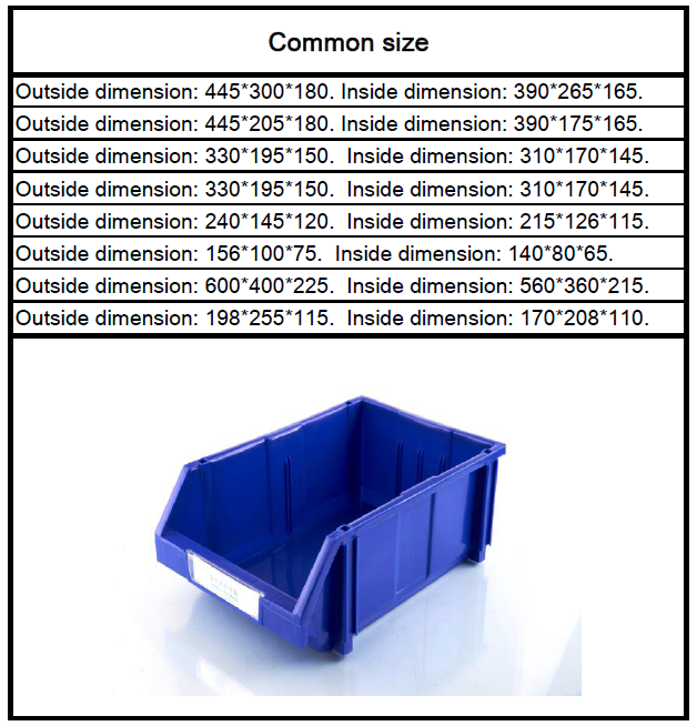 high quality colorful customized storage box plastic storage containers bin