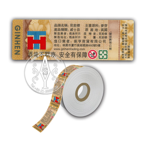 accept custom high grade quality red wine bottle seal label stickers