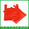 Best selling items brightness is good vest type carrier bags