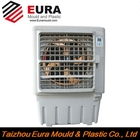 air cooler mould maker