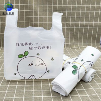 Grocery Bio Degradable Plastic T Shirt Bags