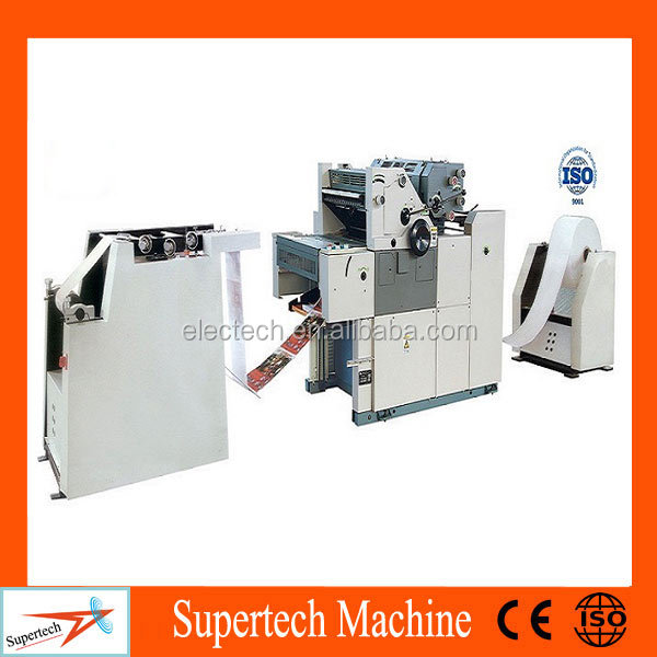 punching machine for paper