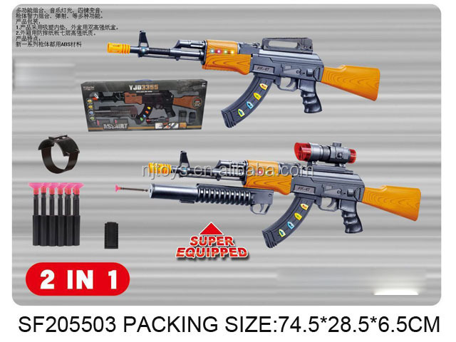 N+ 2in1 B/O AK voice gun with flashlight and music.B/O GUN. SF205503